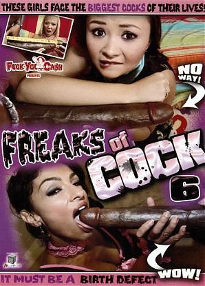 Freaks Of Cock Dvds 117