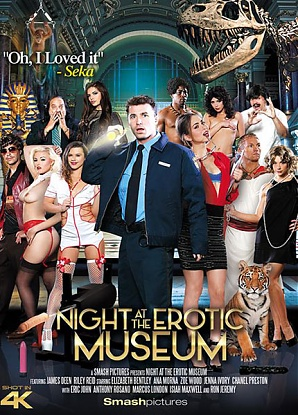 Night At The Erotic Museum