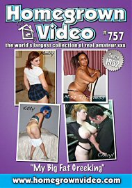 Homegrown Video 757 (108415.2)