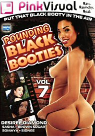 Pounding Black Booties 7 (108629.3)