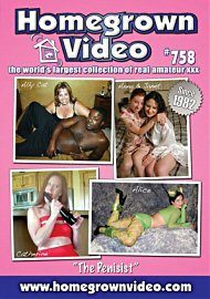 Homegrown Video 758 (108658.2)