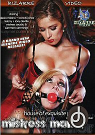 House Of Exquisite Pain Mistress Manor (110193.4)