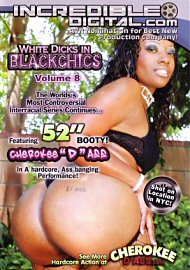 White Dicks In Blackchics 8 (out Of Print) (110734.50)