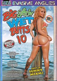 Big Latin Wet Butts 10 (110891.11)
