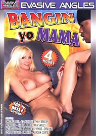 Bangin Yo Mama (4 Hours) (out Of Print) (112274.50)