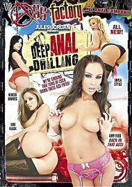 Deep Anal Drilling (112897.7)