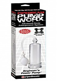 Beginners Power Pump - Clear (115387.997)
