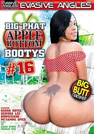 Big Phat Apple Bottom Bootys 16 (115587.16)