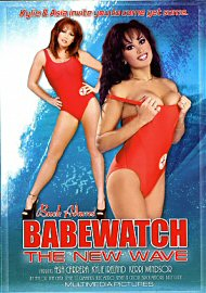 Babewatch: The New Wave (118761.1)