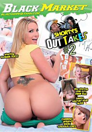Shorty'S Outtakes 2 (121259.4)