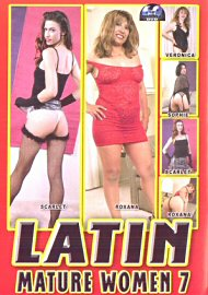 Latin Mature Women 7 (121413.7)