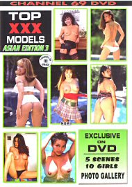 Top Xxx Models Asian Edition 3 (121517.4)