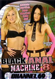 Black Anal Machine 8 (122064.4)