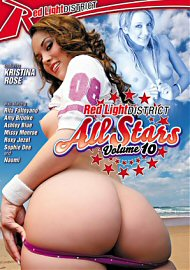 Red Light District All Stars 10 (122225.10)