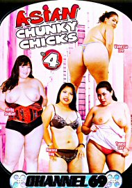 Asian Chunky Chicks 4 (122310.5)