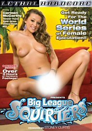 Big League Squirters 1 (123269.9)