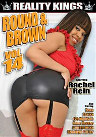 Round And Brown 14 (123946.1)