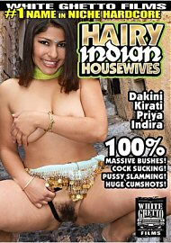 Hairy Indian Housewives (124141.1)
