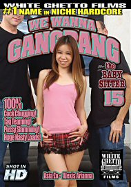 We Wanna Gang Bang The Babysitter 15 (124212.2)