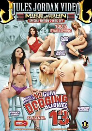 No Cum Dodging Allowed 13 ( 2 DVD Set ) (125039.9)