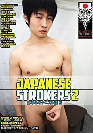 Japanese Strokers 2 (125578.4)