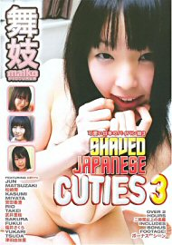 Shaved Japanese Cuties 3 (125581.4)