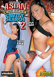Asian Cheerleader Cavity Search 2 (127743.5)