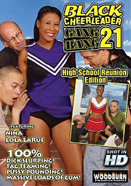 Black Cheerleader Gang Bang 21 (128296.1)