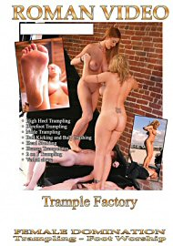 Trample Factory (128361.2)