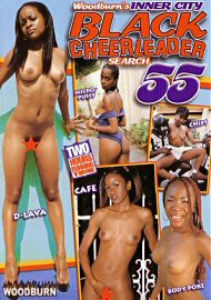 Black Cheerleader Search 55 (128955.4)