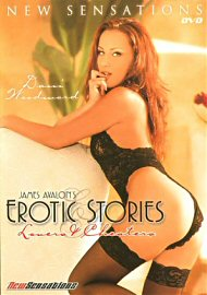 Erotic Stories: Lovers And Cheaters (128963.100)