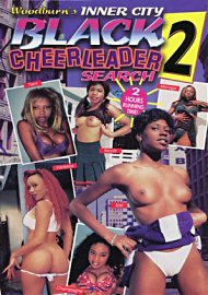 Black Cheerleader Search 2 (129348.2)