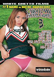 Chinatown Cheerleaders 3 (129821.2)