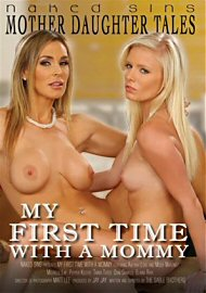 My First Time With A Mommy (2014) (130134.8)