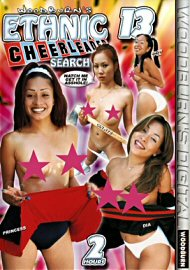 Ethnic Cheerleader Search 13 (130341.2)