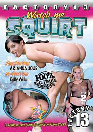 Watch Me Squirt (130494.6)
