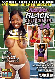 New Black Cheerleader Search #14 (130850.4)