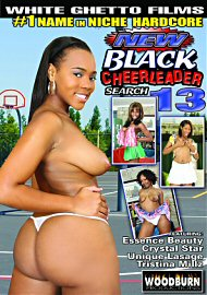 New Black Cheerleader Search 13 (130851.2)