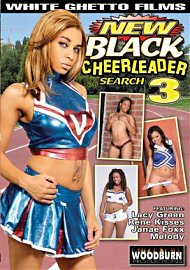 New Black Cheerleader Search 3 (130860.7)