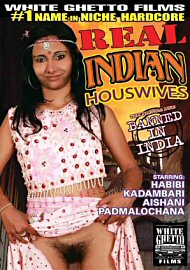 Real Indian Housewives (130900.1)