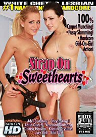Strap On Sweethearts (130974.3)