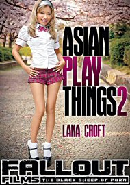 Asian Playthings 2 (131598.2)