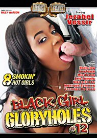 Black Girl Gloryholes 12 (132170.5)