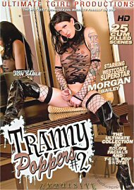 Transsexual Compilation (5 DVD Set) (132652.100)