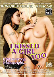 Kissed A Girl Too (4 DVD Set) (132975.1)