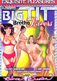 Big Tit Brother Lover 1 (132996.9)