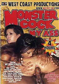 Monster Cock My Ass (4 Hours) (133270.1)