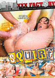 Squirt 1 (133797.1)