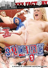 Squirt 3 (133807.6)