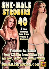 She Male Strokers 40 (134370.3)